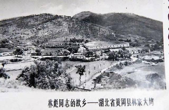 中国湖北黄冈电�_1967年初,林家大湾家家户户接通电源,当时黄冈全县通电的农村还不到1%