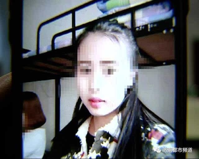 山东商职美女大学生失联50小时后,尸体在小树林里被发现