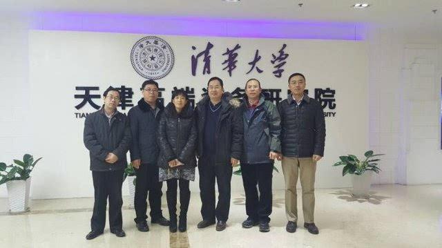 易特科访问清华大学高端院和天津东丽湖开发区