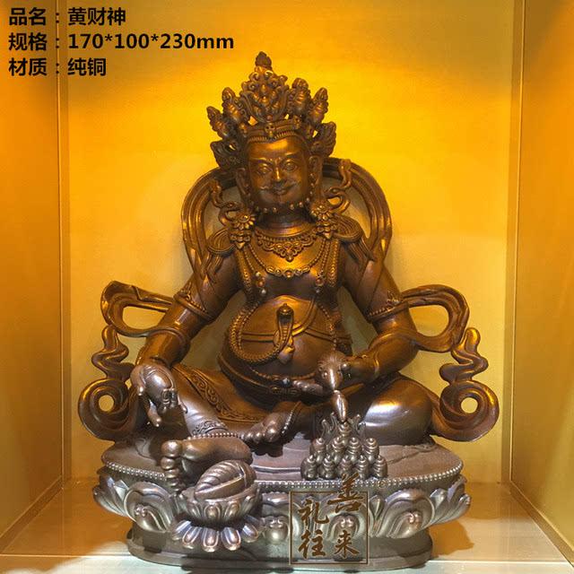 藏传五路财神是对黄财神,白财神,红财神,黑财神,绿财神的称呼.