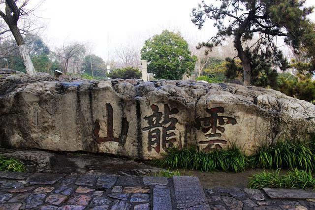 """""""看徐州""""之:冬日云龙山"""
