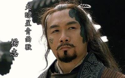 水浒传(2011)第30集在线观看-免费高清完整版-手机... - 百益影视