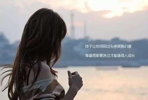 男人思念一个人和女人思念一个人的区别好大!