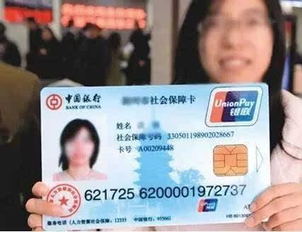 一个人有两三张社保卡怎么处理?   知乎