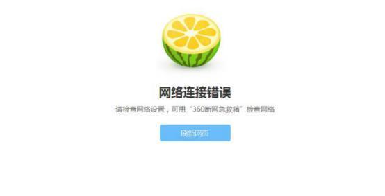小编想起16年的8月,@美国驻沪总领事馆 微博发布过消息,寻求稳定的vpn