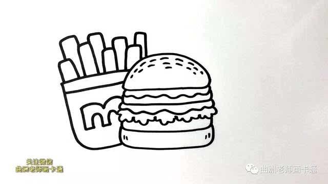 师画卡通 儿童简笔画 汉堡 薯条 可乐