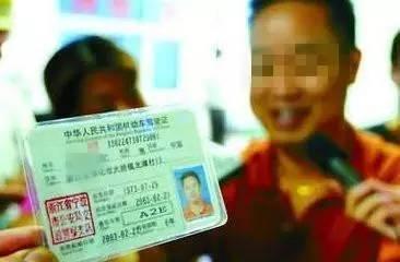 驾驶证扣分需要年审吗