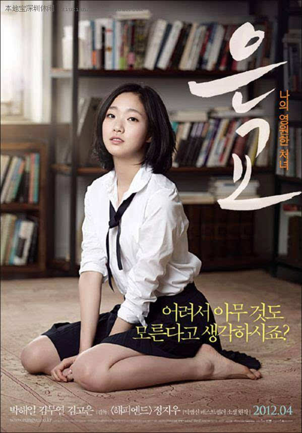 韩国三级片之十大经典情色电影