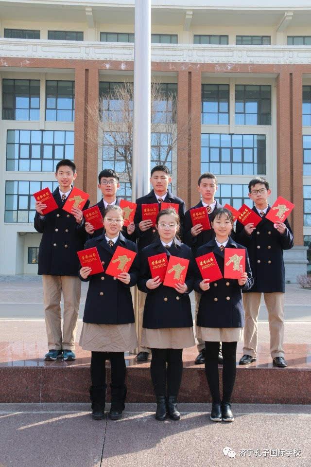 这样优秀的明星高中,来自济宁孔子国际高中学校v明星部.江门暑假学子图片