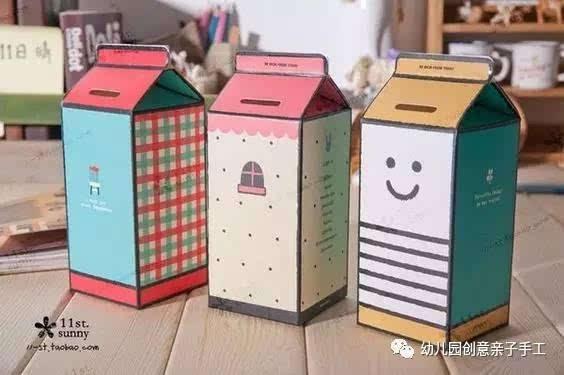 幼儿园亲子手工之废物利用,纸盒罐子等做储钱罐