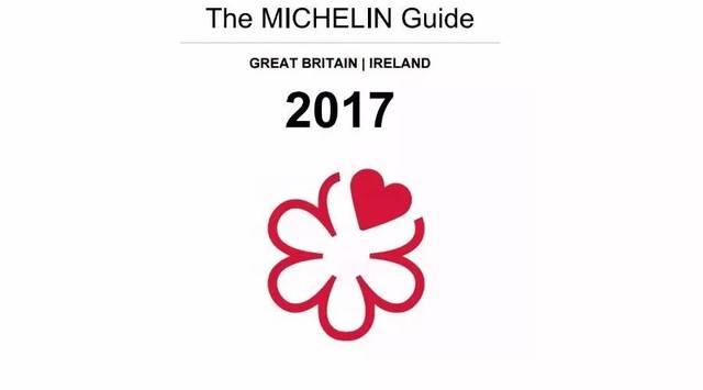请自取 | 英国2017米其林餐厅指南新鲜出炉