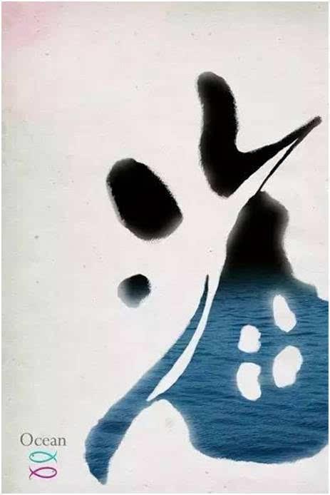 文蕴源远字心裁|汉字文化创意设计大赛图片