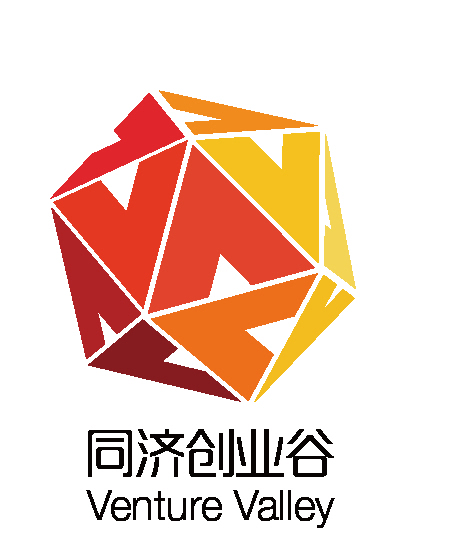 同济大学紫荆谷创新创业发展辅导中心丨你与世界只差10天图片
