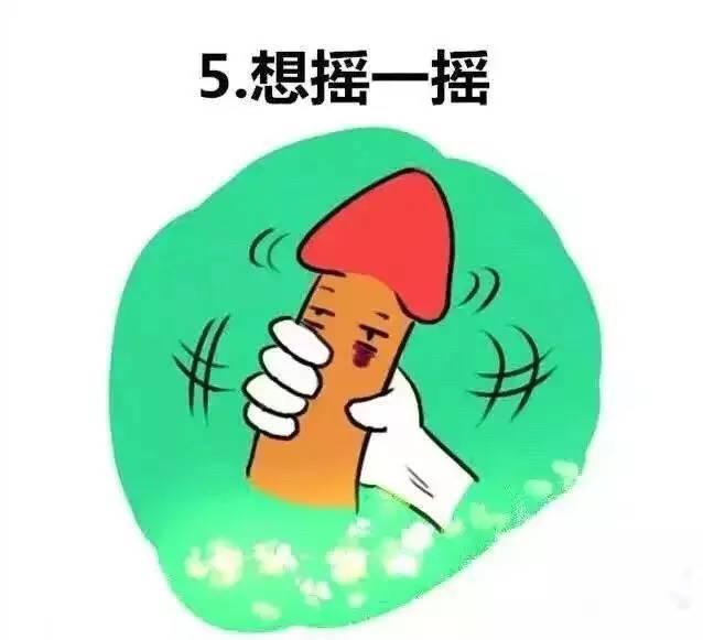 动漫 卡通 漫画 头像 638_581图片