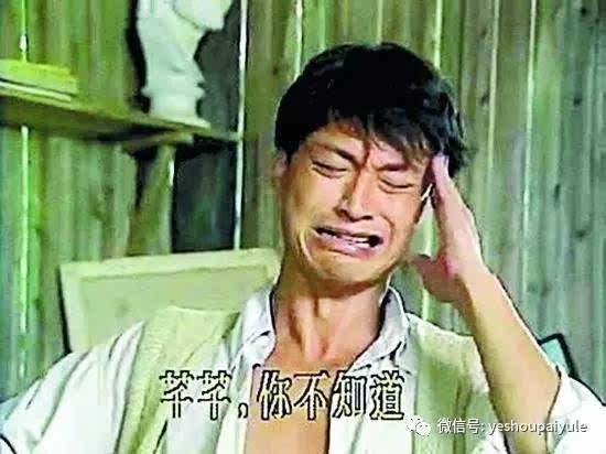 """而在昨天,网上另一大表情包天王""""咆哮帝""""马景涛也出事了.图片"""