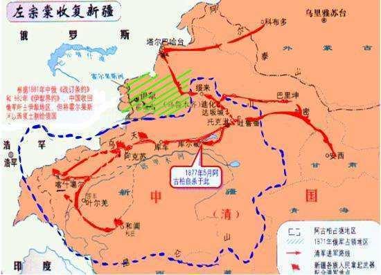 然后转战南疆,力克达坂城,之后又攻下吐鲁番,阿古柏服毒自尽,其同伙图片