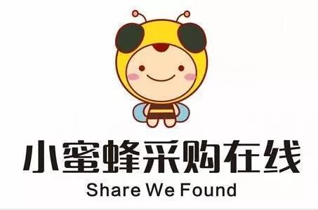 """快讯  """"小蜜蜂采购在线""""确定形象logo图片"""