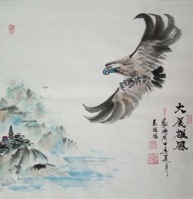 浪情侠女全文阅�_鹰击长空志在千里——记我国著名书画家杨玉旺先生