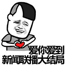 如果女朋友犯了错,哄了也不理了,图片表情道歉大全男生气泡爱心的还是包图片
