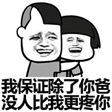一套哄女朋友表情包 男生哄媳妇必备表情包图片