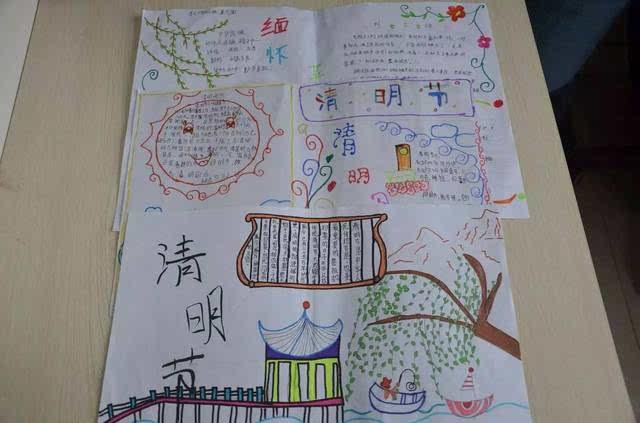红色记忆 伴我成长 渭河小学开展 清明节 系列主题教育实践活动报道