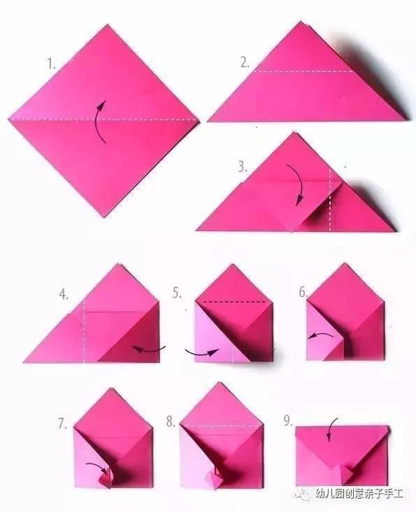 幼儿园亲子手工之折纸,信封和礼品袋的简易折法