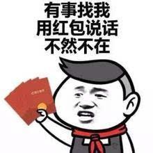 温馨提示:添加微信公众号:biaoqingbao2,各种表情包应有尽有.图片