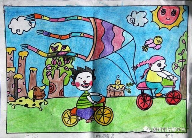 我眼中的春天——信都小学a部三四年级绘画比赛图片