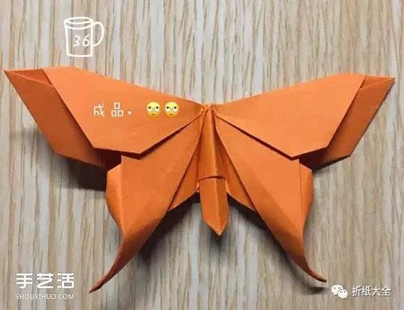 手工蝴蝶折纸步骤图解