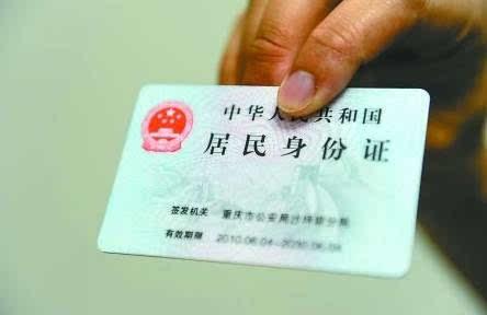 连云港8种证件补办大全:身份证,驾驶证,户口本