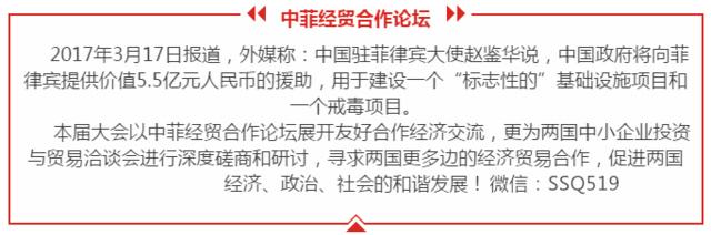 在2017年3月18日(中国北京时间),龙爱量子产业集团董事长林跃庆先生