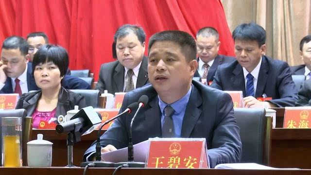 林小龙当选南雄市人民政府市长!图片