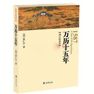 文化馆工会主席丁可为郑西坡作的n首诗图片