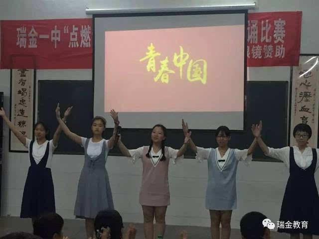 中国梦,青春梦