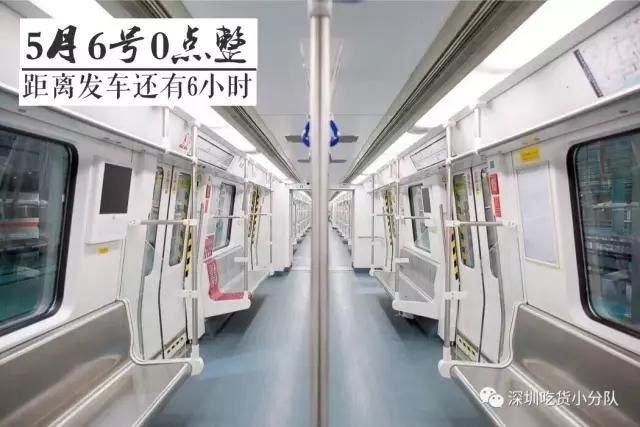 深圳地铁老总_深圳地铁图