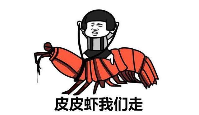 图片最火的_悦跑西安 4月21日,大明宫等你赴约