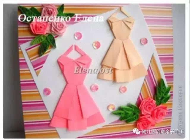 幼儿园亲子手工折纸:看漂亮吊带裙和帅气领带衬衫图片