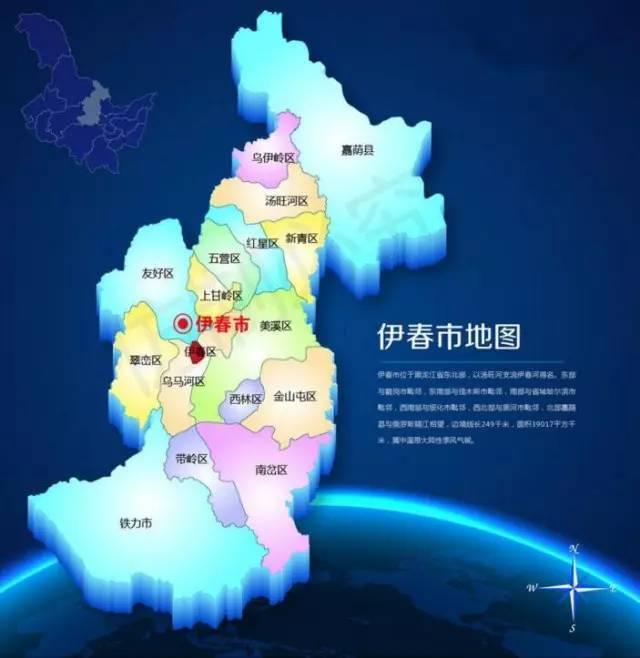 嘉荫县人口_伊春游记