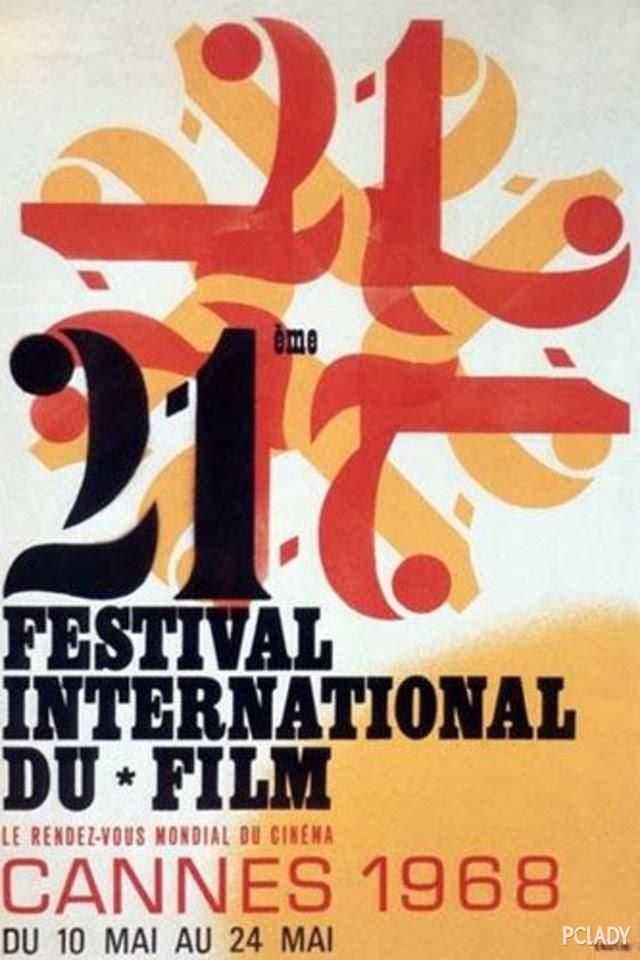 这些是戛纳电影节最出电影看的港产最好图片
