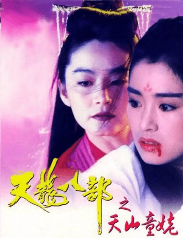 香港十大电影公司之中国星集团