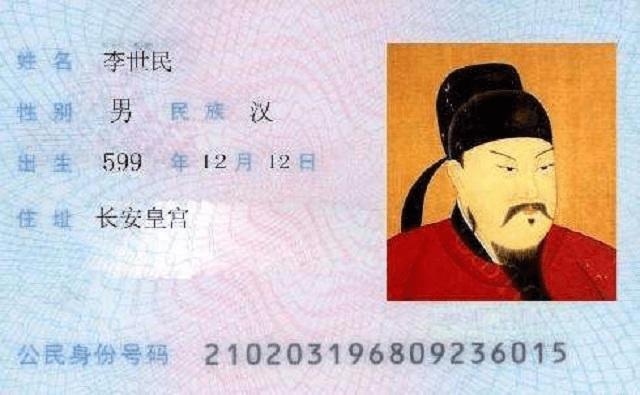 如果更换身份证,只是地址变更了,但姓名和身份证号码没有变更的,那就