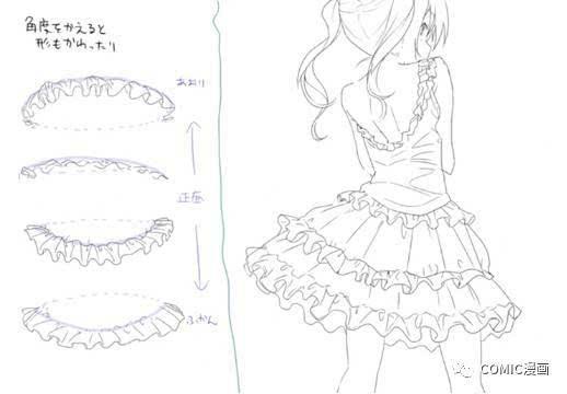 comic漫画学院裙子褶皱的画法上篇