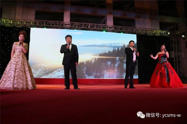 联唱《共筑中国梦》
