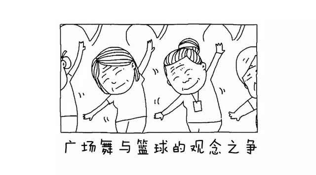 """【新闻评论大赛·入选作品】打篮球与跳广场舞争得是一条""""观念的边界"""""""