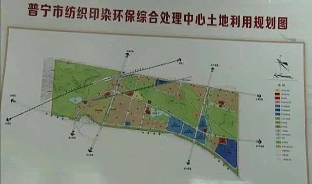 普宁地铁规划图