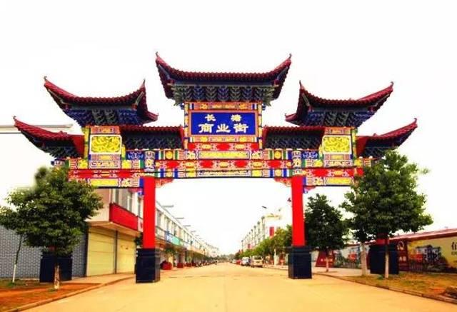 万安县城北片区规划图