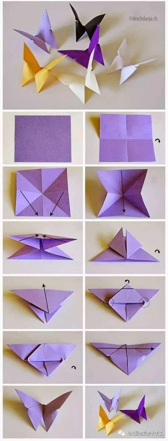 幼儿园手工折纸:超详细图解,教你做蝴蝶和蝴蝶结