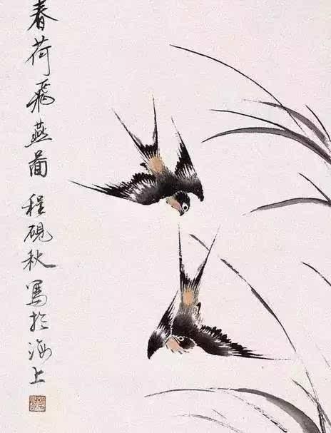 程砚秋生平雅好书画艺术,早年从著名书画家汤涤学习丹青和书法,画艺图片