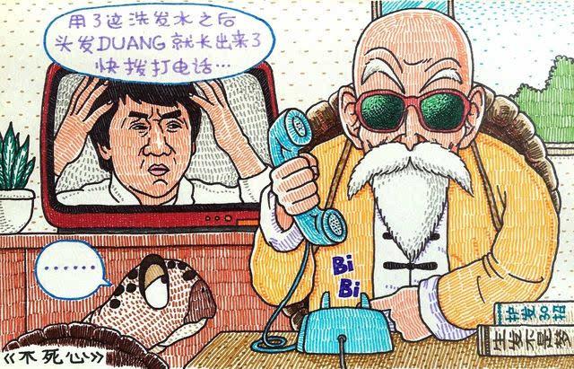 他用2块钱的水彩笔毁了所有人的童年,却让数万人哈哈哈哈哈哈哈图片