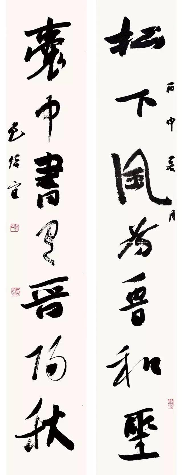 俊宜先生始终坚守在篆书的领域,近年来在天荒地老,意象宏阔的大篆中图片